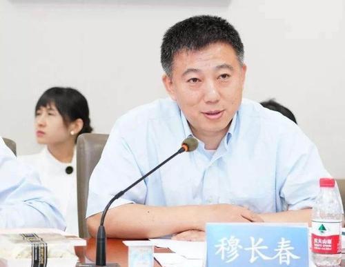 穆长春正式担任央行数字货币研究所所长,中国数字货币亮相在即