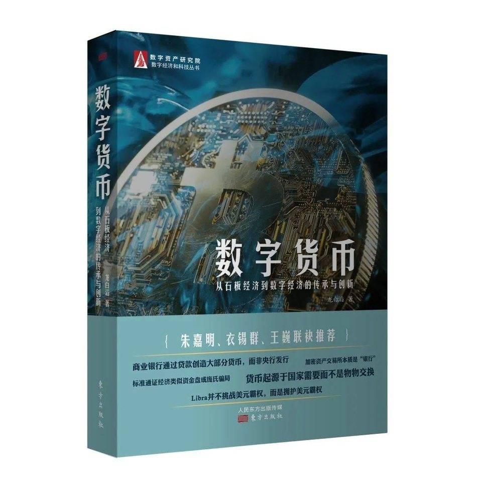 读懂货币冷战新格局,可以从这三本书开始