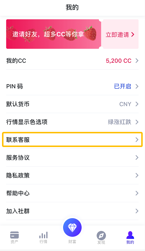 Cobo钱包如何跟踪转账信息?Cobo钱包跟踪转账信息教程