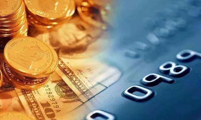 关于央行数字货币的一些扩大化和通俗化思考