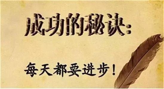 冉茗玉:炒期货短线交易的十大原则!违反一条,本金迟早亏光!