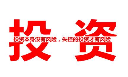冉茗玉:散户专用选股法,3种维度选出涨停个股!助你赢在投资起跑线