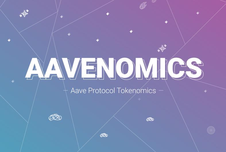 承载多项新功能和价值的AAVE ,正在走向去中心化和DAO的路上