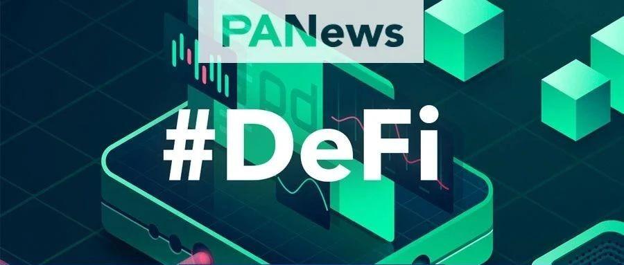 今日推荐 | 回顾DeFi续写传奇的7月:DEX全面爆发,抵押借贷两强争霸