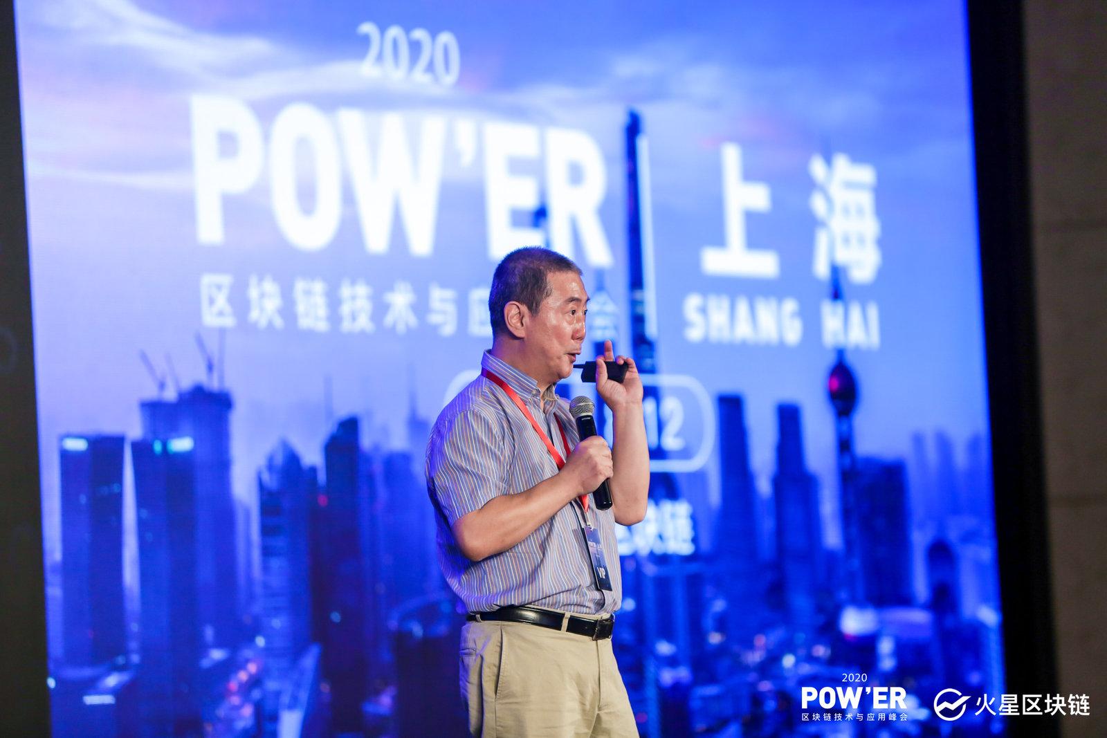 """香港区块链协会共同主席方宏进:数字钱包或成""""兵家必争之地"""",智能合约未来可发展成一个行业"""