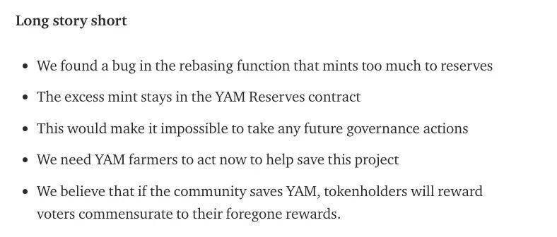 慢雾:DeFi 当红项目 YAM 闪电折戟,一行代码如何蒸发数亿美元?