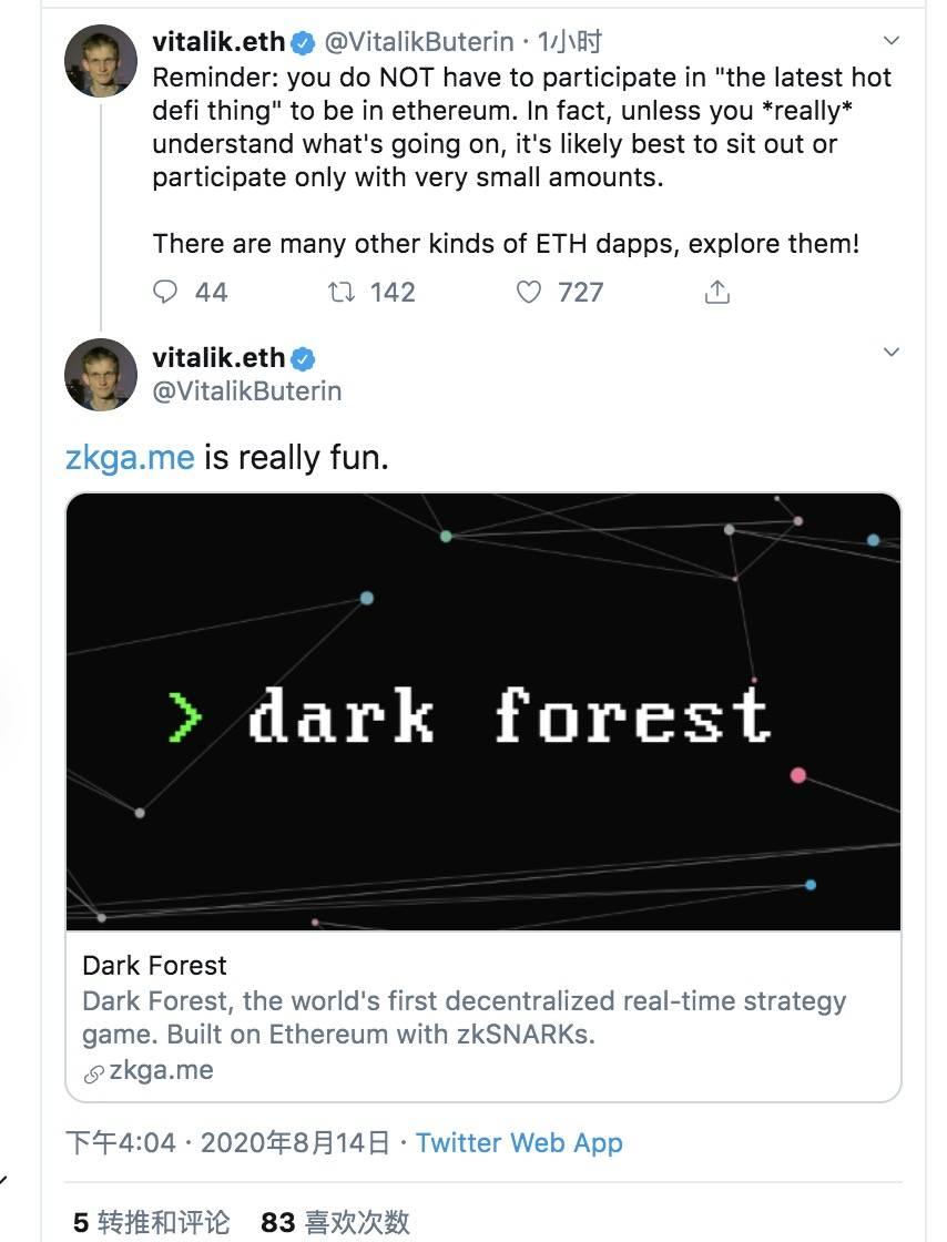 一文了解V神的新欢:Dark Forest