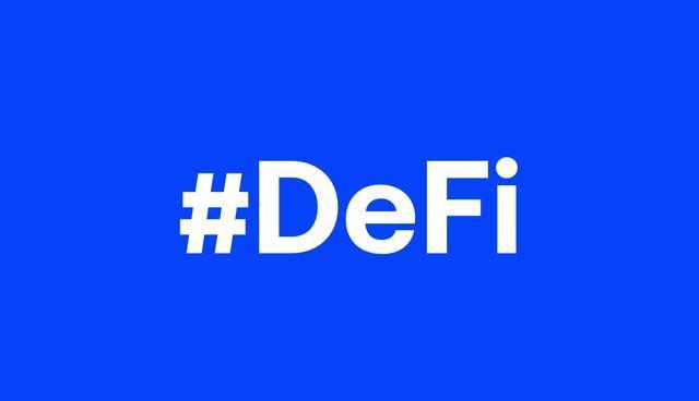 首发 | DeFi走红,哪些项目值得关注?