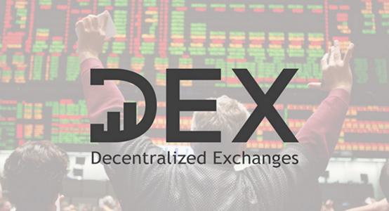 5分钟看懂去中心化交易所,原来 DEX并不是那么复杂