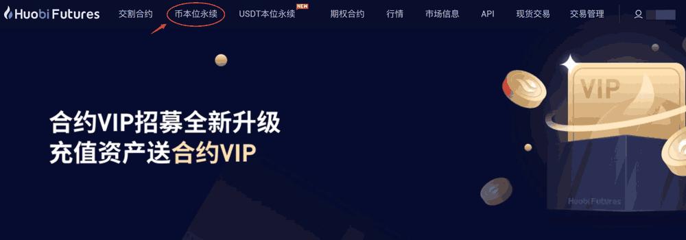 https://www.bihuoji.com/wp-content/uploads/2021/04/01-2.png