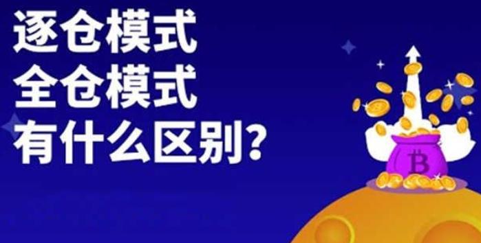 https://www.bihuoji.com/wp-content/uploads/2021/04/012-1.png